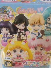 Petit Chara Land Sailor Moon,Ice Cream Party Figure -NIP