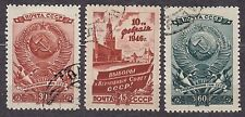 RUSSIA SU 1946 USED SC#1026/28 Elections to the Supreme Soviet of the USSR
