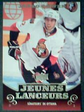 JARED COWEN  10/11 UDS1 FRENCH YOUNG GUNS CARD  SP