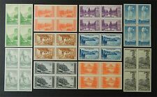 #756-765 1934 National Parks....imperf centerline  blocks of 4 MNH...NO FAULTS