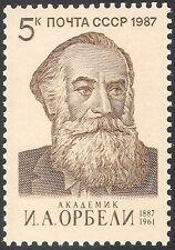 Russia 1987 Iosif Orbeli/Science/Scientists/Academy/People 1v (n42620)