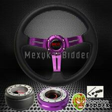 PURPLE DEEP DISH STEERING WHEEL QUICK RELEASE HUB KIT FOR HONDA CIVIC 2006-2014