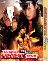 DVD ANIME Kamen Rider The Next The Movie All Region English Subs + FREE SHIP