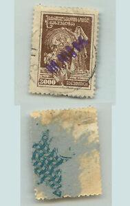 Georgia, 1923, SC 40, used, violet. e2186