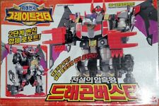 TAKARA  DRAGON DAIGUNDER DX DRAGO BURST Kentauros