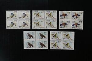 Sri Lanka #691-4 + #877 1983 Birds set VF MNH in block of 4 2020 cv$31.60 (d008)