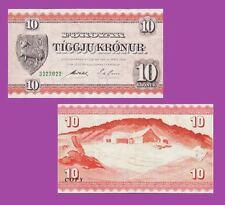 Faroe Islands 10 Kroner banknote 1949. UNC - Reproductions