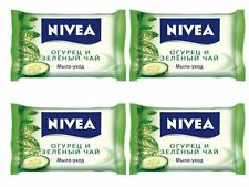 4 pcs Nivea Bar Soap Body Bath Skin Care 90 g