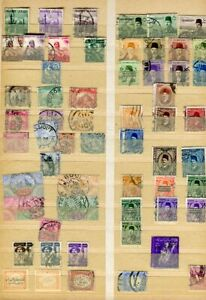 angefangene Sammlung afrikanische Staaten mit Klassikausgaben