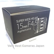 New Voigtlander Super Wide-Heliar 15mm f/4.5 Aspherical III Lens for Sony E