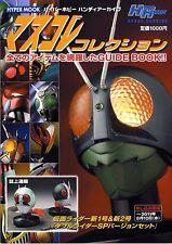 Masked Kamen Rider Mask Collection Book Hyper Hobby