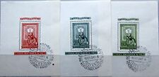 HUNGARY UNGARN 1951 Block 20-22 S/S 973 CB13-14 1st Stamp Coat of Arms CTO