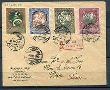 RUSSIA OLD REGISTERED COVER #137,WITH SC B5//8,MI 99//102 TO BERN,SWITZELAND