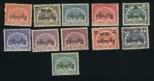 Burma STAMP 1946-72 ISSUED TELEGRAPHS OVERPRINT(MIXED) SET, MNH RARE