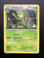 Carte Pokémon Manternel Rare 8/98 Pouvoirs Emergents