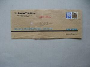 JAPAN, wrapper to Belgium 1970, ao flower Wisteria
