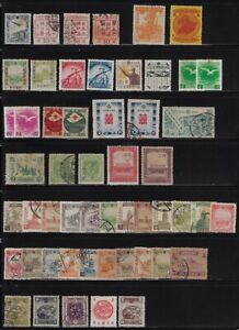 Japan: lot 2, Manchukuo, little lot +50 stamps, mint + used, EBJP026
