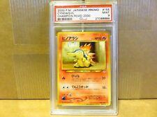 Pokemon Japanese 2000 Champion Road Double Gold Star Cyndaquil PSA 9 Mint
