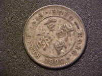 1900 Hong Kong Five Cents Silver Victoria - Nice High Grade Circ! -d2410uxx