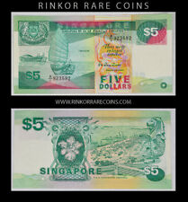 "ND(1989) SINGAPORE $5 ""SHIPS"" ISSUE- ""Twakow (small coastal trader)"" NOTE P-19 !"