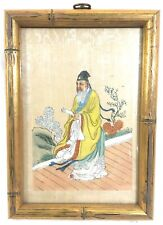Chinese Antique Painting on Paper & Silk #D3