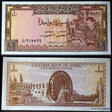 Billet Syrie , Syria, 1 Pound type 1963-66 superbe NORIA CHEVAL