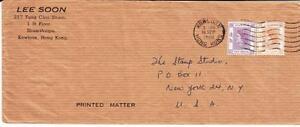 Hong Kong CHINA SG#179,#178-KOWLOON 14/SEP/1960-Printed Matter-to USA