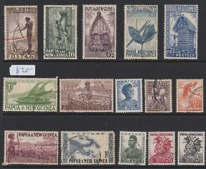 1952 Papua New Guinea PNG Higher Value Definitive Used Lot to £1 Pound Fisherman