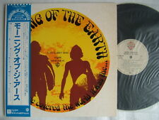MORNING OF THE EARTH / GATEFOLD COVER WITH OBI PSYCH SURF