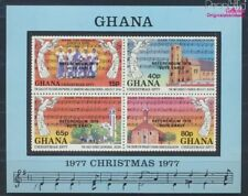 Ghana block74 unmounted mint / never hinged 1978 referendum (8777054