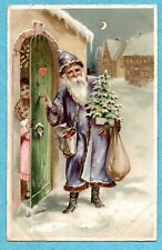 HTL19  Hold to Light  Santa at Door with Tree, Toys,  Child Looking Out