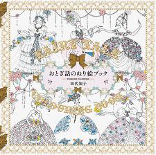 Fairy Tale Coloriages Nurie Book Arttherapie Princess Rapunzel Cinderella Kawaii