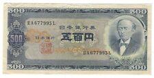 Japan - 1969, 500 Yen