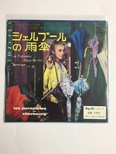 "Les Parapluies de Cherbourg 7"" Record  From Victor Japan"