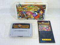 SONG MASTER Ref/bcc Super Famicom SFC Nintendo sf