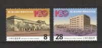REP. OF CHINA TAIWAN 2017 UNIVERSITY OF BUSINESS 100TH ANNIV. COMP. SET 2 STAMPS