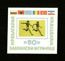 Bulgaria 1963 MNH Balkan Games S/S Michel B11