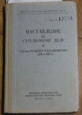 Book Manual machine gun Kalashnikov 7.62 Russian Pk Pks Army Automat Carbine Old