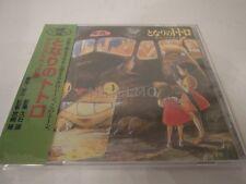 Miyazaki Hayao Ghibli My Neighbor Totoro Soundtrack CD MICA 0486 Figure Anime