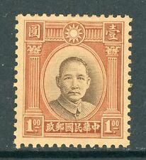 China 1932 Double Circle SYS $1.00 Mint W677