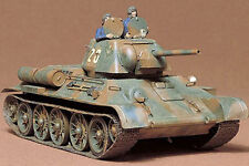 Tamiya Pre-1980 Military Armour Model Building Toys
