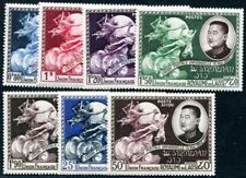 LAOS 1952 21-27 * SATZ UPU WELTPOSTVEREIN (F3716