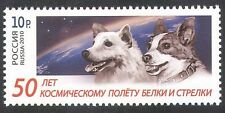 Russia 2010 Space Dogs/Laika/Animals/Nature 1v (n28928)