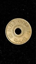1937 PALESTINE 10 MILS - KM # 4 -  key date - HIGH GRADE - SCARCE COIN
