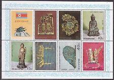 KOREA Pn. 1977 MNH** SC#1568a Sheet, Korean Cultural Relics (5th-12th Centuries)