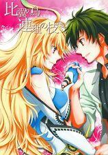 Tales of Xillia Xilia 2 Doujinshi Dojinshi Comic Jude x Milla freudig verschlungenen C