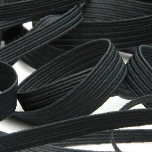 1/4 inch (6mm) Braided Flat Elastic Stretch Band: Sewing Crafts DIY Mask 20 yard
