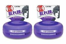 2 PACK GATSBY Moving Rubber Hair Styling Wax Wild Shake 80G