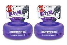GATSBY Moving Rubber Hair Styling Wax Wild Shake 80G 2pcs