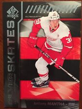 16-17 UD SP Authentic Silver Skates #SS-MA Anthony Mantha